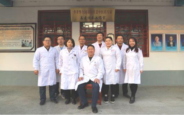 李孝华全国基层名中医药专家传承工作室建设项目通过国家中医药管理局验收