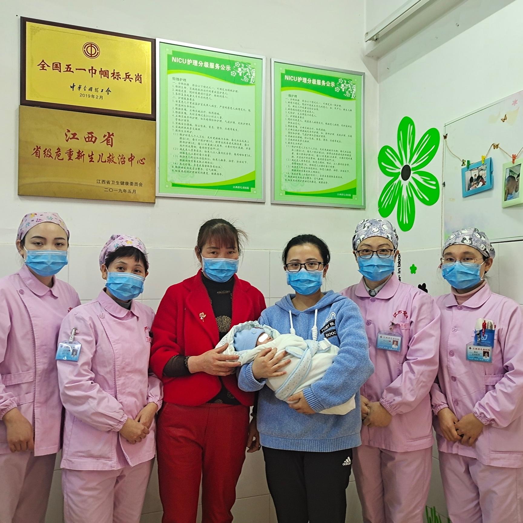 江西省儿童医院:经跨院合作手术治疗的毛毛今天平安回家啦