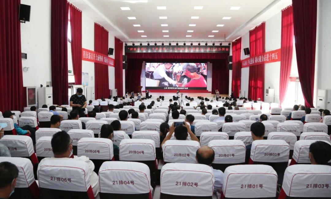 郑州大学第三附属医院医疗志愿服务团队走进安阳汤阴