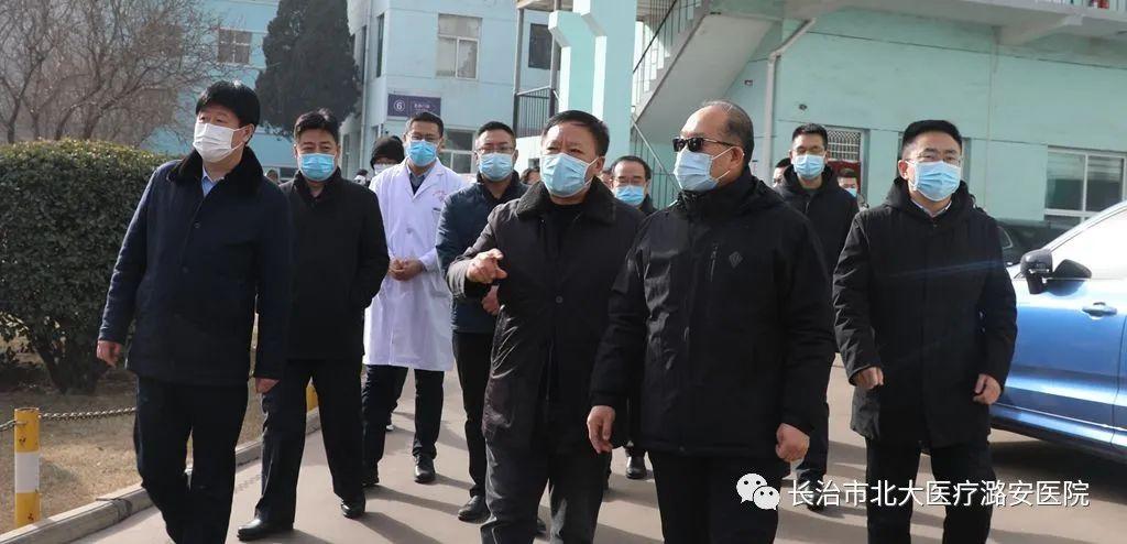 王志清一行视察北大医疗潞安医院疫情防控工作