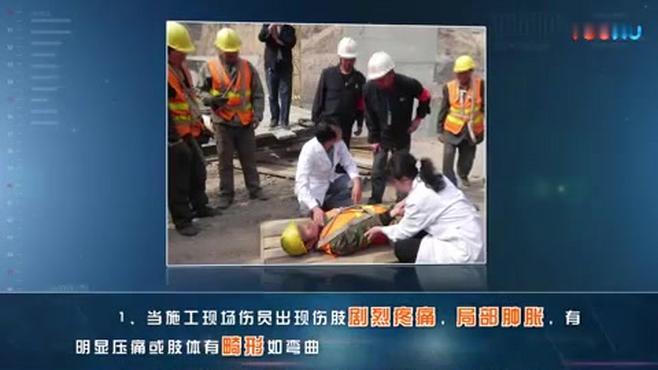 案例4:2m钢结构安装工程高处坠落事故
