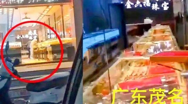 官方通報來了!廣東一金店被搶蒙面男子掄大錘砸碎貨柜 路人拍下作案全程