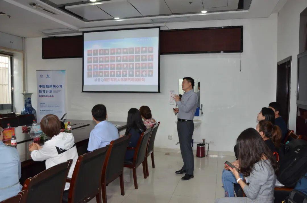 延安大学附属医院内分泌代谢科成功举办「MMC」院际交流会