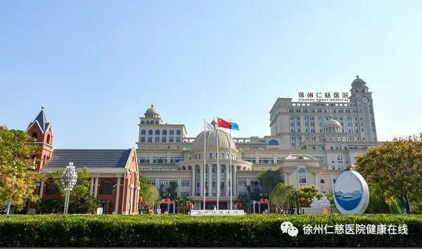 徐州仁慈医院首届足踝沙龙将于 3 月 27 日举办