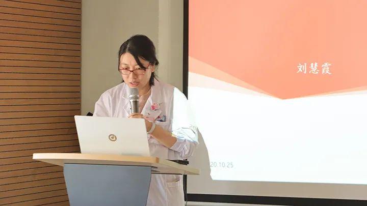 高博上海首届跨省血液病专家交流会在闸新院区成功举办