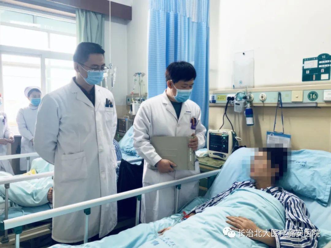 命悬一线!北大医疗潞安医院成功抢救一例心脏破裂的重症患者