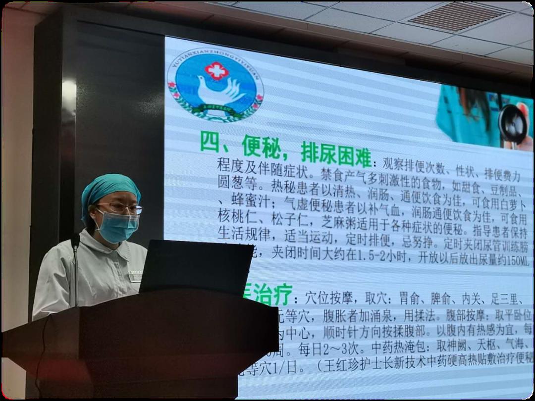 玉田县中医医院提升护理品质 开展全院护理业务大查房