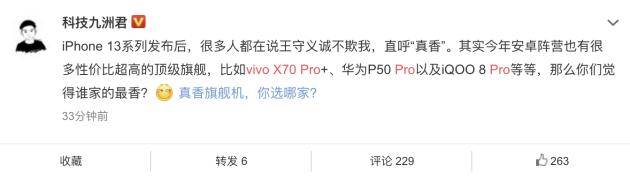 vivox70系列