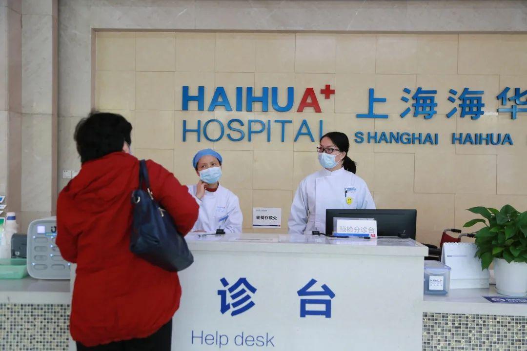 初心不换,用镜头记录光阴流转——回顾上海海华医院五年发展之路