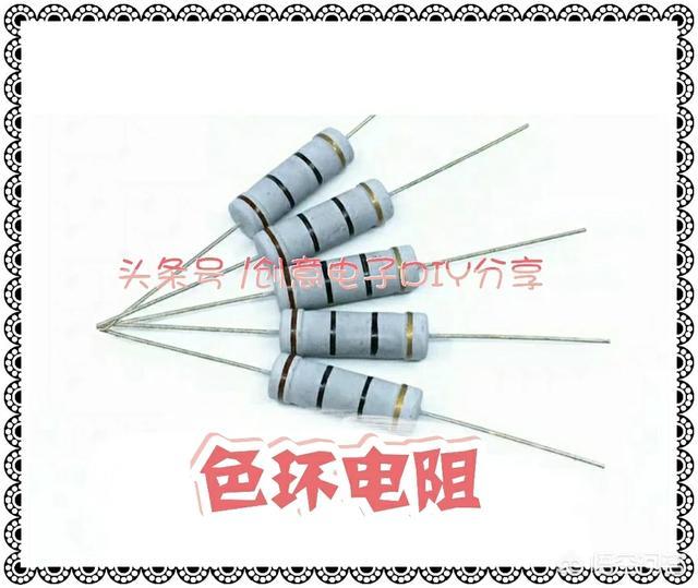 色环电阻计算器(手机色环电阻查询器)