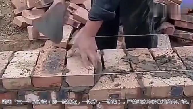 砌筑基础施工有哪些技术要点?掌握这3点就够了「一建二建基础」