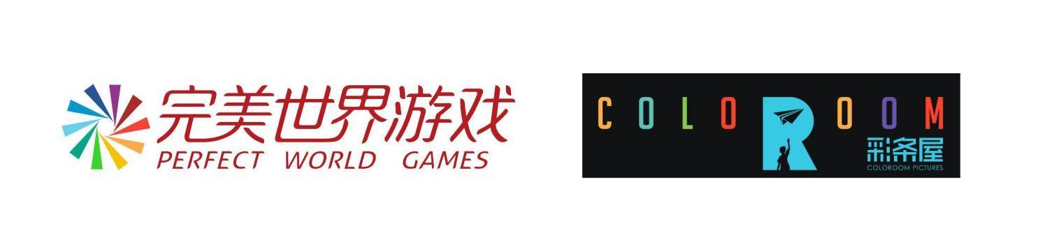 完美世界游戏与彩条屋达成战略合作 获三大国漫IP