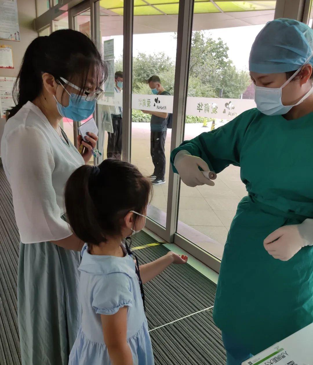 健康北京 战疫有我丨爱育华白衣天使全心守护市民健康