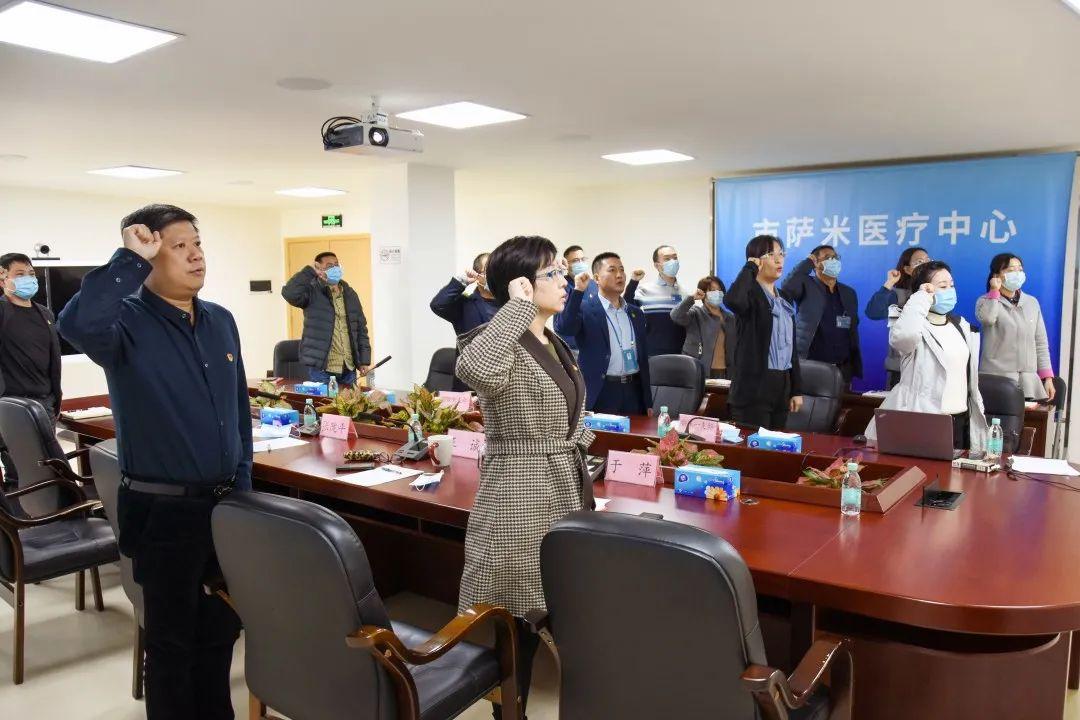 深圳市萨米医疗中心:以党建促发展,以发展强党建