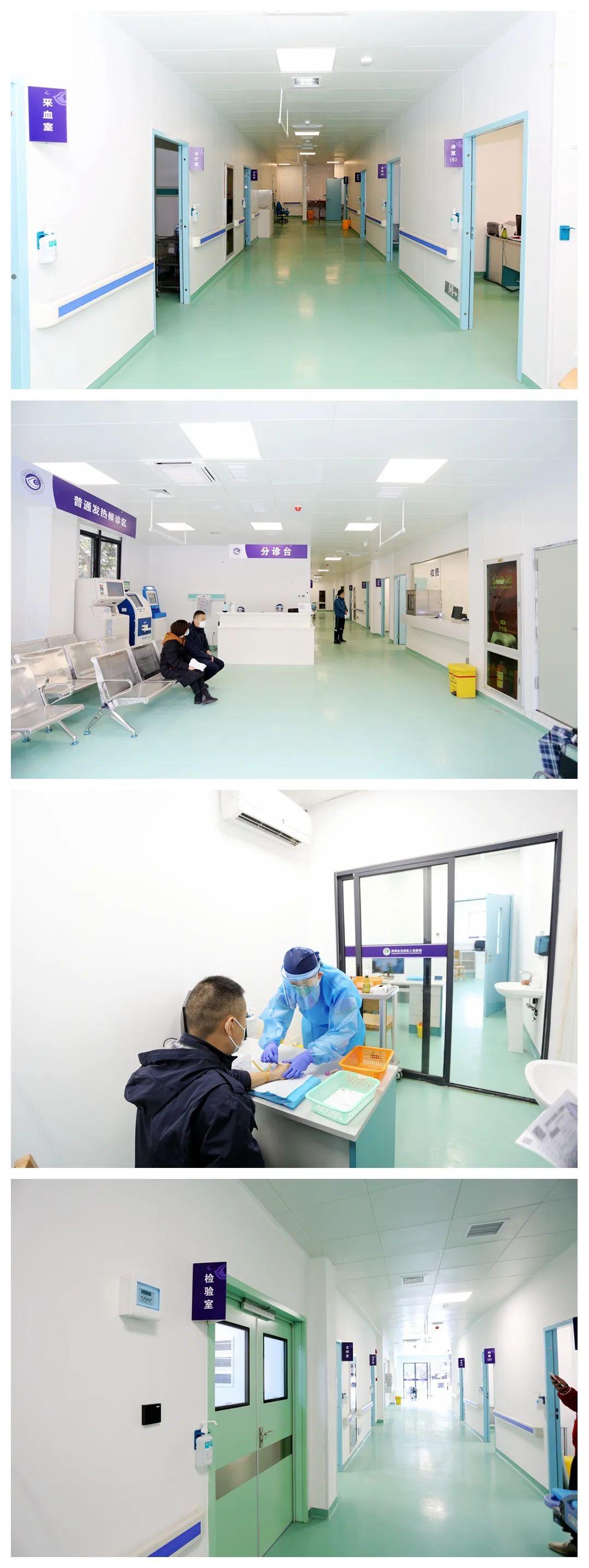 深圳市龙岗区人民医院感染性疾病科新楼顺利竣工,发热门诊正式运营