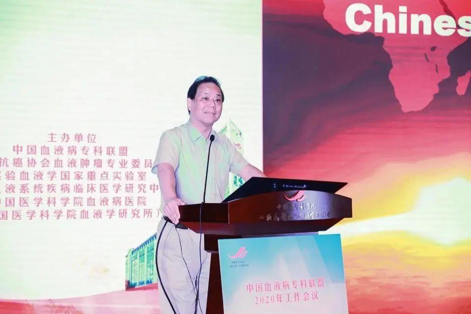 高博旗下北京博仁医院加入中国血液病专科联盟,互联互通共促专科创新