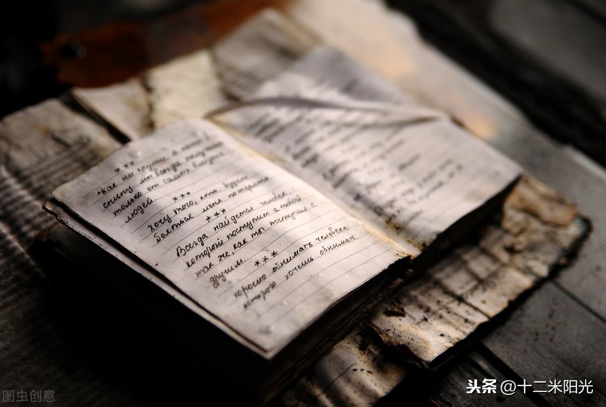 中国第一部诗歌总集(我国第一部文学总集)