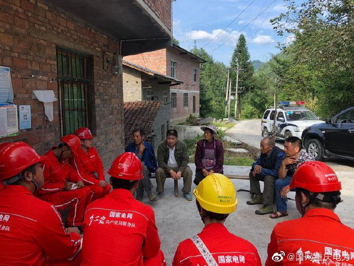 国家电网红岩共产党员服务队为民服务解难题