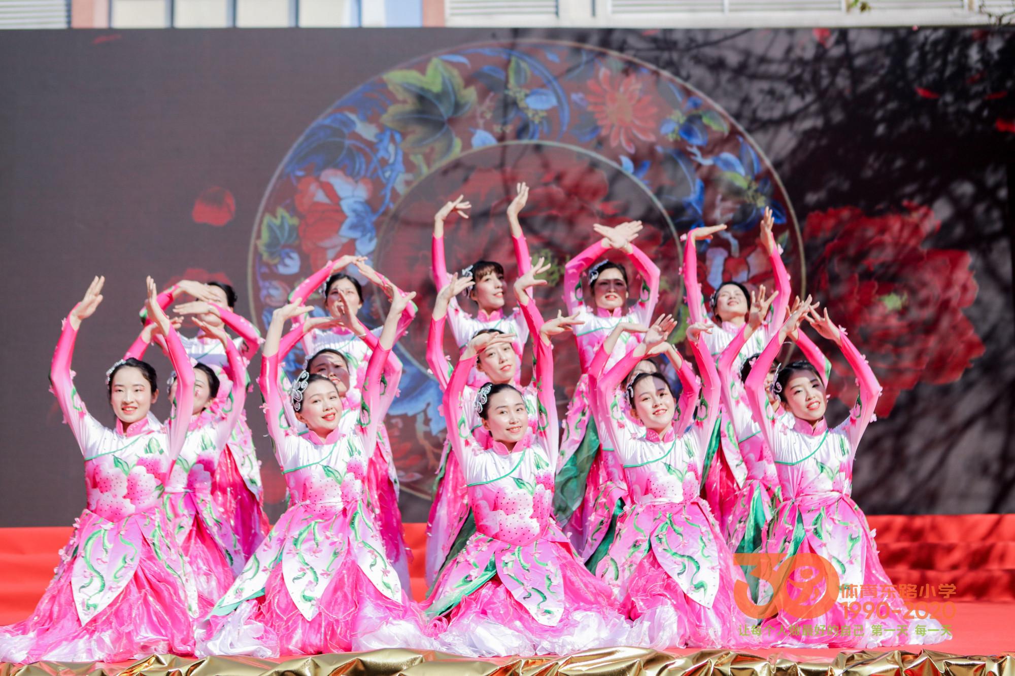廣州市天河區體育東路小學30歲了!一校七門