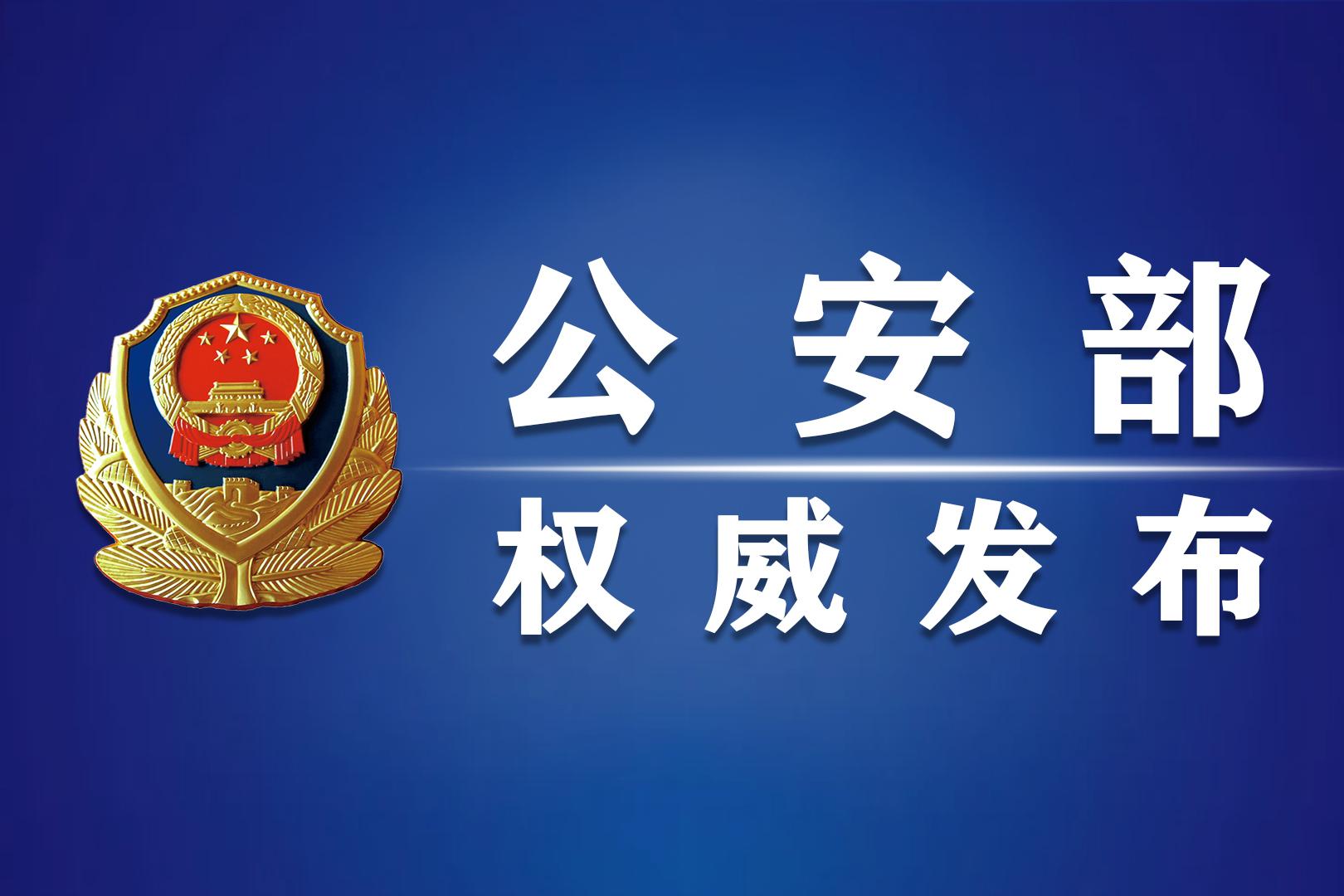 【全民反诈】全国反诈防诈系列宣传活动正式启动