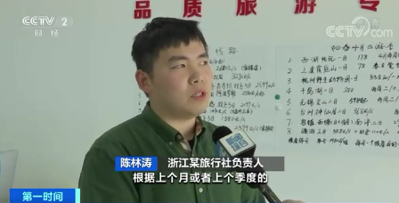 天悦登录超千万人抢购98元机票盲盒 央视揭秘:尾仓销售