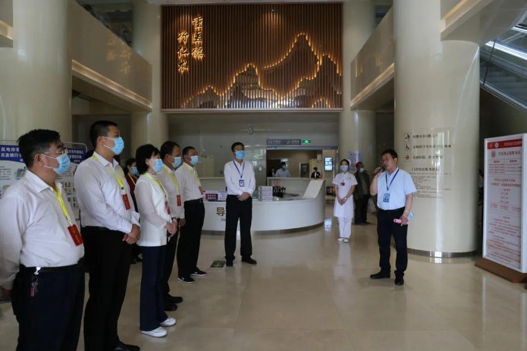 登封市人大常委会来登封市人民医院调研紧密型医共体建设工作