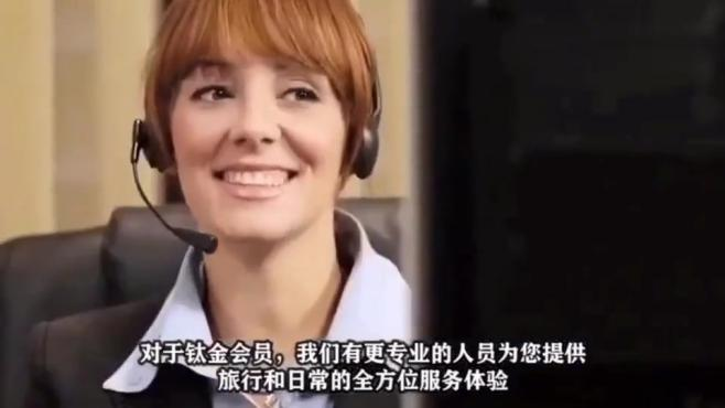 DT旅行俱乐部官方视频(中文普通话)介绍