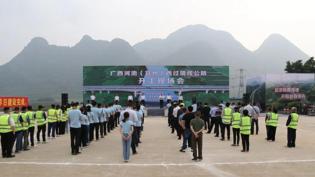 廣西新發展交通集團投資145億元,3個高速公路項目集中開工