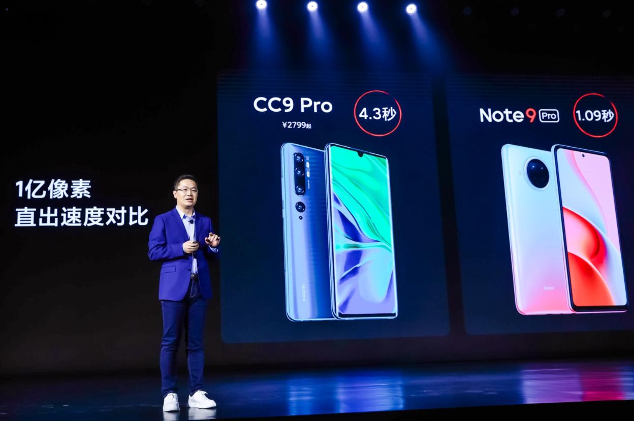 """首发UFS 2.2!Redmi Note 9搞""""突袭"""",中端性能分水岭!"""