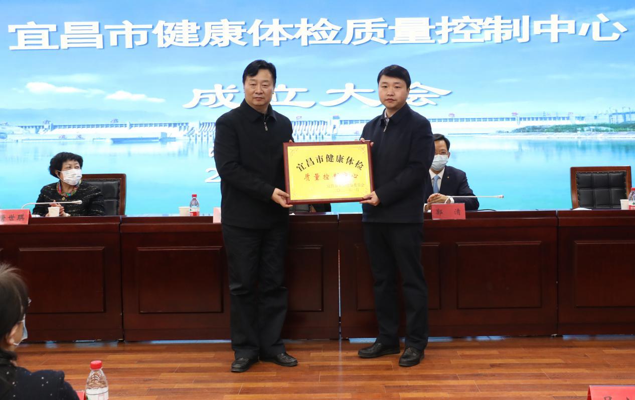 宜昌市第一人民医院:让市民体检更规范化,体检质量有了「把关人」