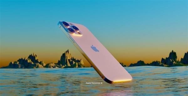 iPhone13或有日落金玫瑰金 iPhone13预计上市时间什么时候