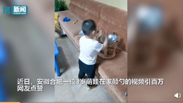 3岁萌娃模拟炒菜熟练颠勺 未来小厨神横空出世