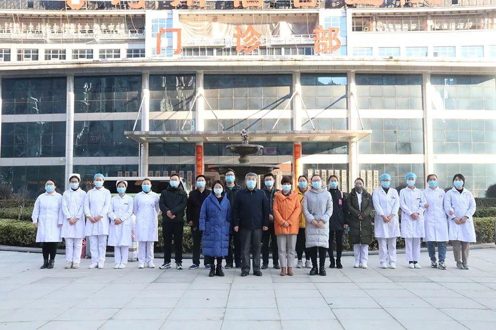 河南信合医院喜获 「信阳市 2020 年度医疗卫生先进集体」荣誉称号