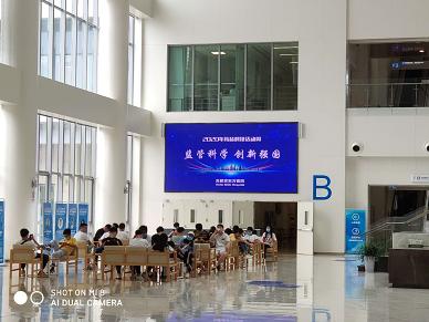 合肥京东方医院开展 2020 年「药品科技活动周」科普宣传活动