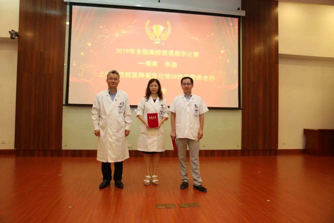 同济大学附属同济医院举行第三届教师节文艺联欢活动