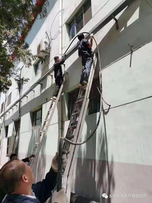 北大医疗潞安医院:「为职工群众办好事」