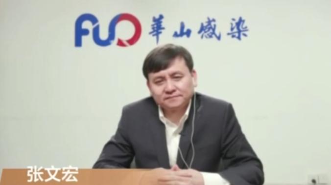 北京疫情 张文宏:北京疫情只是小范围反弹,中国拒绝第二波疫情