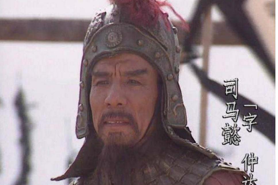 上方谷中,司马懿差点被烧死,诸葛亮为何不下令放箭?