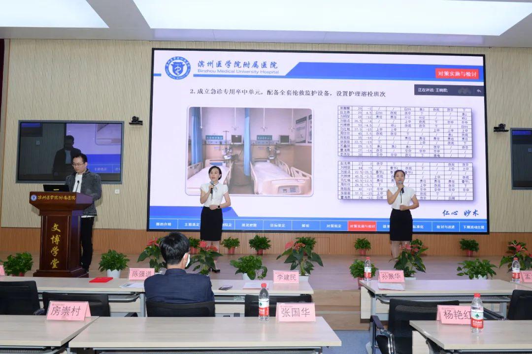 滨医附院成为滨州市医院品质管理联盟主席单位
