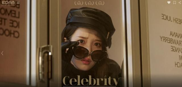 IU什么时候回归2021 新歌《Celebrity》概念预告照公开