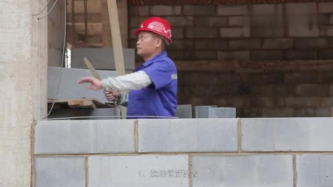 蒸压加气混凝土砌块砌筑流程