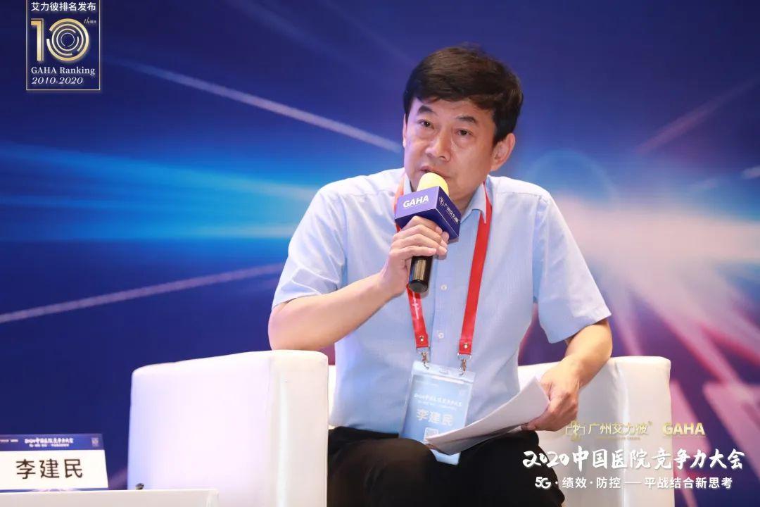 滨州医学院附属医院连续七年荣登中国医院竞争力地级城市医院百强榜!