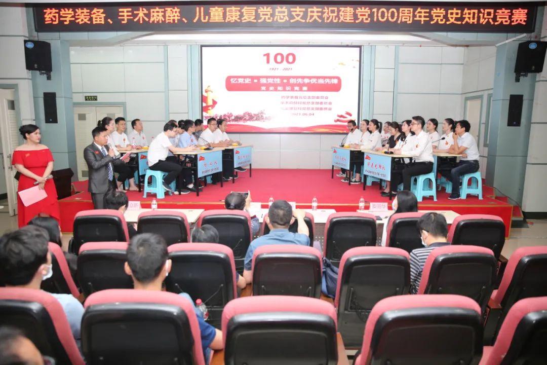 郑州大学第三附属医院:忆党史,强党性,创先争优当先锋