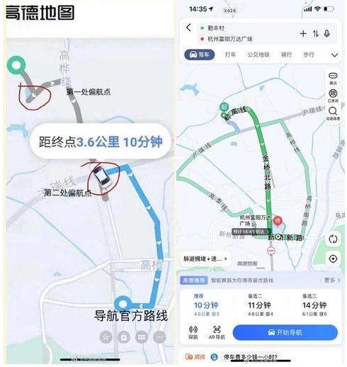 杭州富阳首汽网约车跳车事件是怎么回事 始末详情全过程真相结果来龙去脉介绍