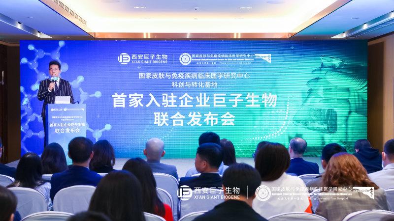 一场胶原蛋白新革命持续席卷中国,国民品牌可复美如何领跑