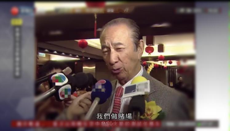 身上有多国血统的赌王何鸿燊称:自己是广东宝安人