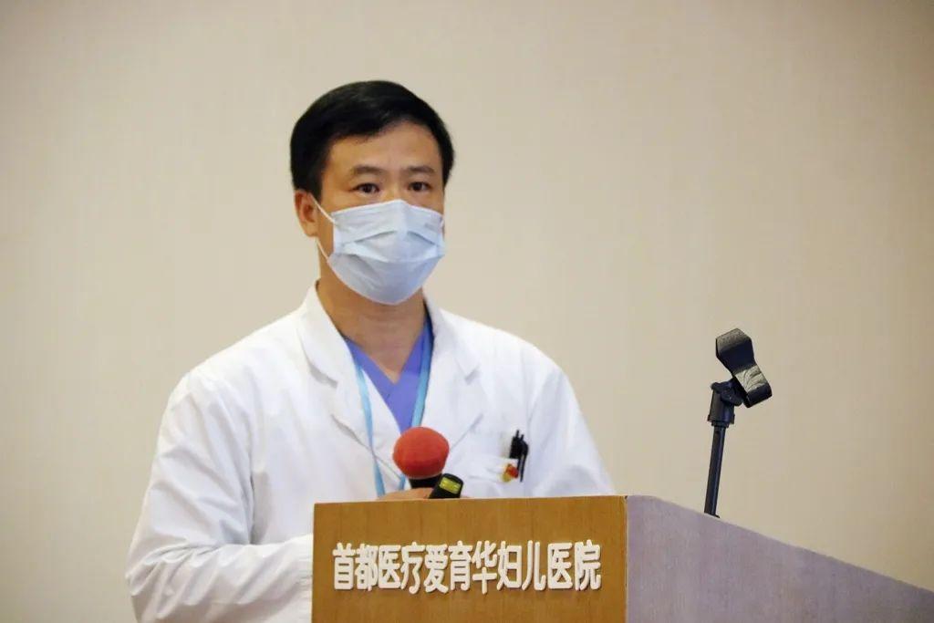 北京爱育华妇儿医院取得儿童哮喘标准化门诊认证