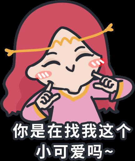 """月下旬,贵人运大旺的星座!"""""""