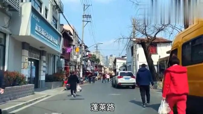 实拍上海黄浦区蓬莱路,马上拆迁了,以后很难再看到这样的街道了