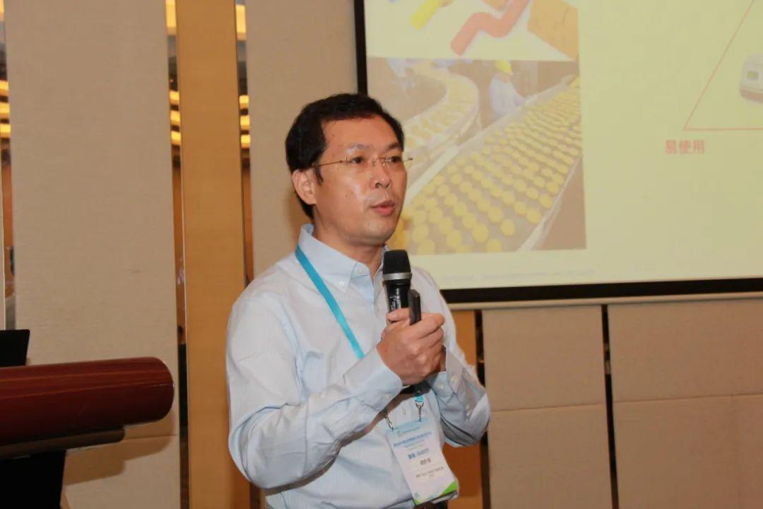 联盟CAFA四届年会|乳制品标准与品质研讨会笔记